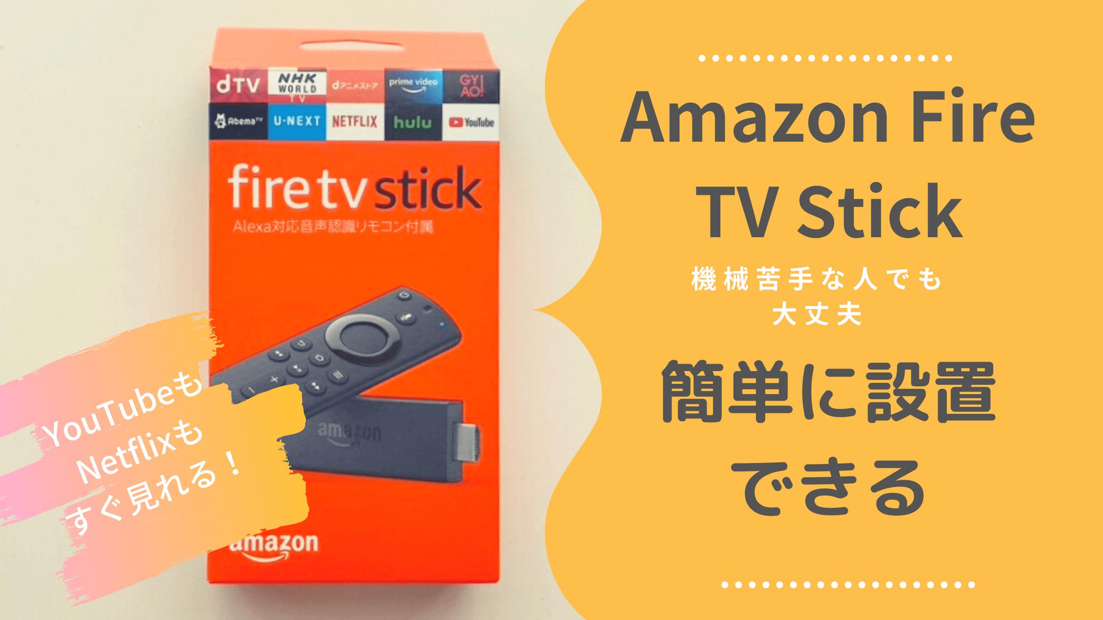 Amazon thumb