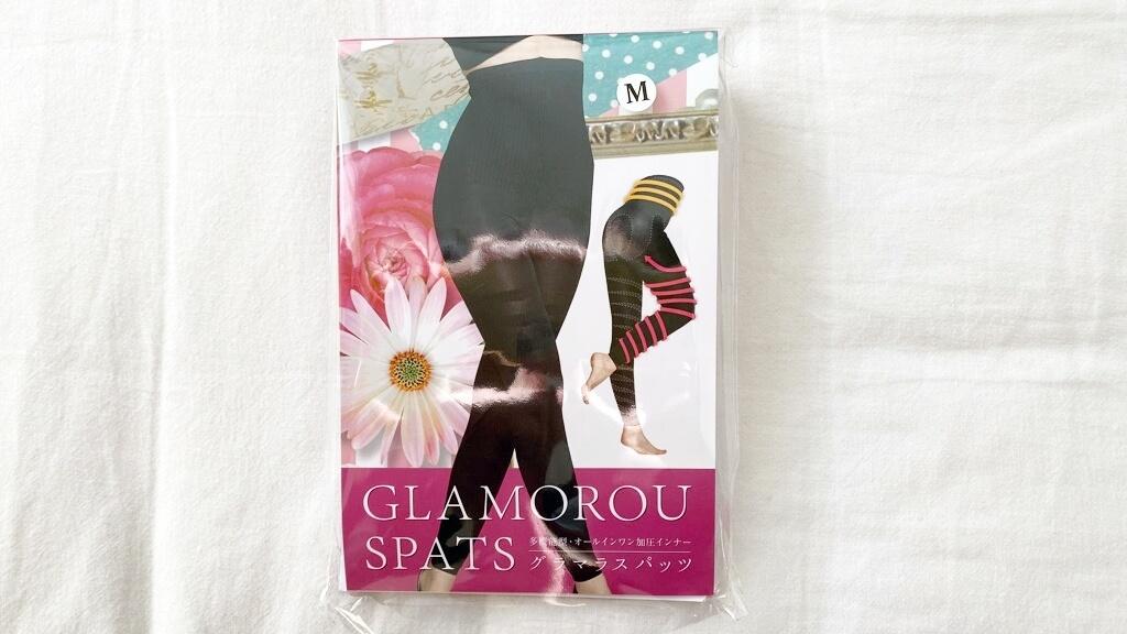 glamorouspats